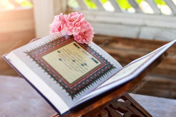 Quran and rose — Stock Photo © Aiscream #108116832