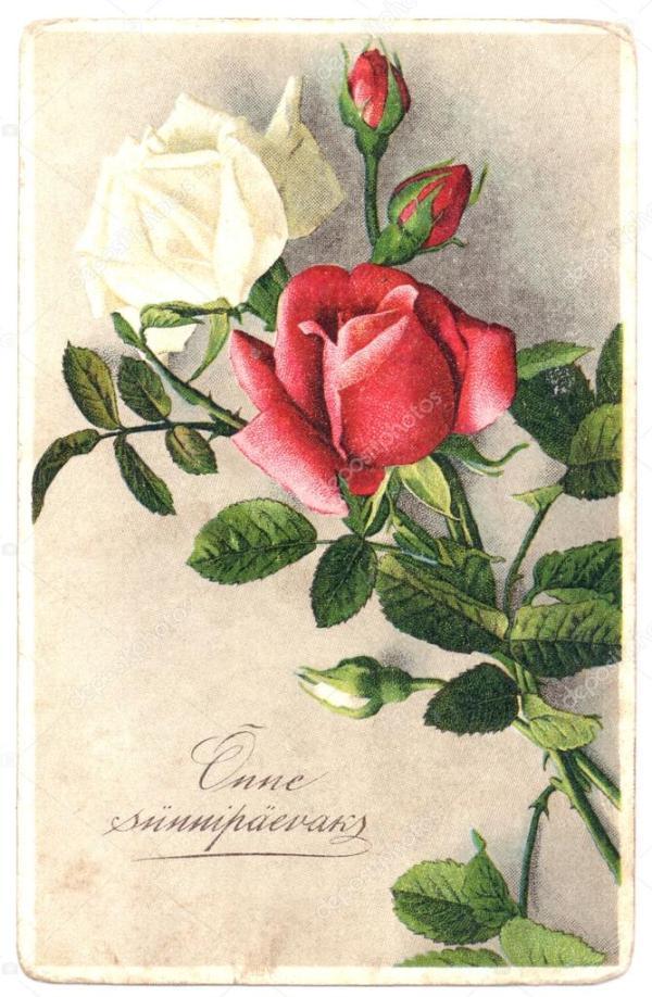 Фотографией: открытка с днем рождения с. Эстонская ...