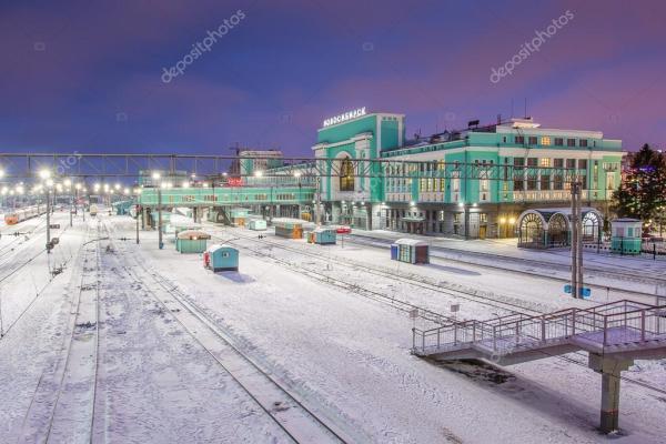 Железнодорожный вокзал Новосибирск — Стоковое фото ...