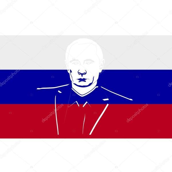 Фото путина на фоне российского флага. Флаг России и ...