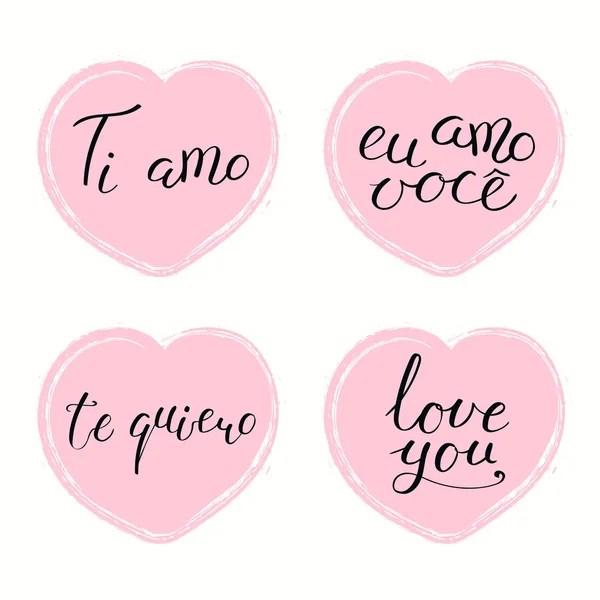 Grukarte Mit Handgeschriebenen Schriftzug Zitat Liebe