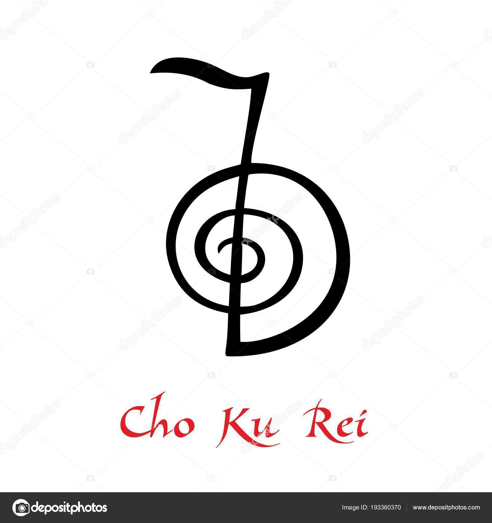 Simbolo Reiki Sinal Sagrado Cho Rei Energia Espiritual
