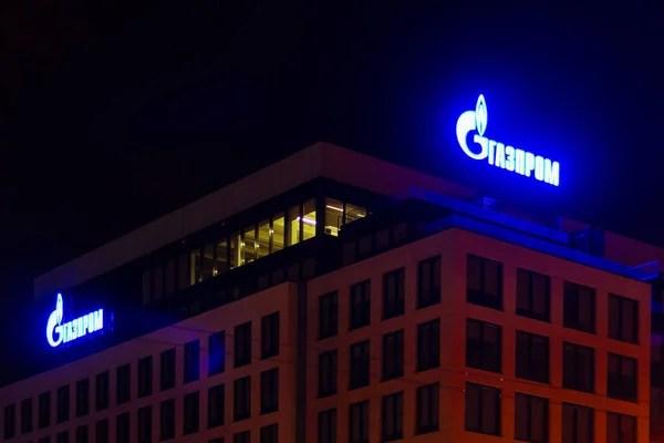 ᐈ Газпром эмблема логотипы, вектор газпром лого   скачать ...