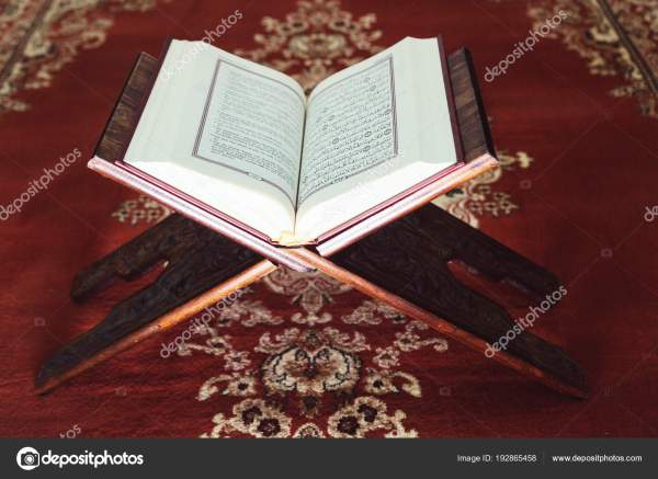 Islamic Holy Book Quran – Stock Editorial Photo © AlemTMA ...
