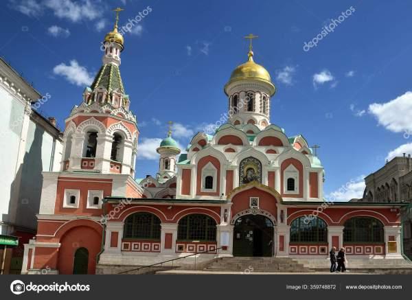 Казанский Собор Красной Площади Москве – Стоковое ...