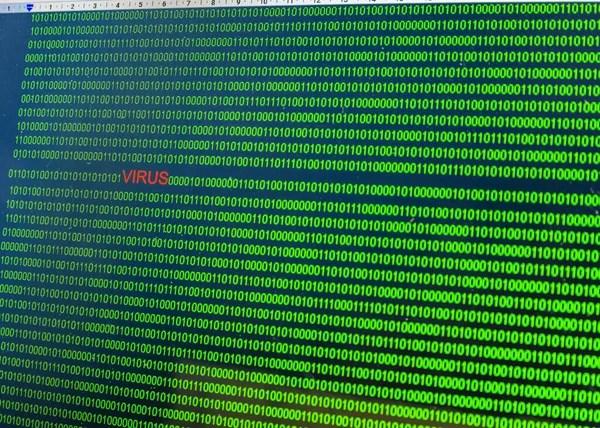 Кибератака в двоичном коде — Стоковое фото © V_Nikitenko ...