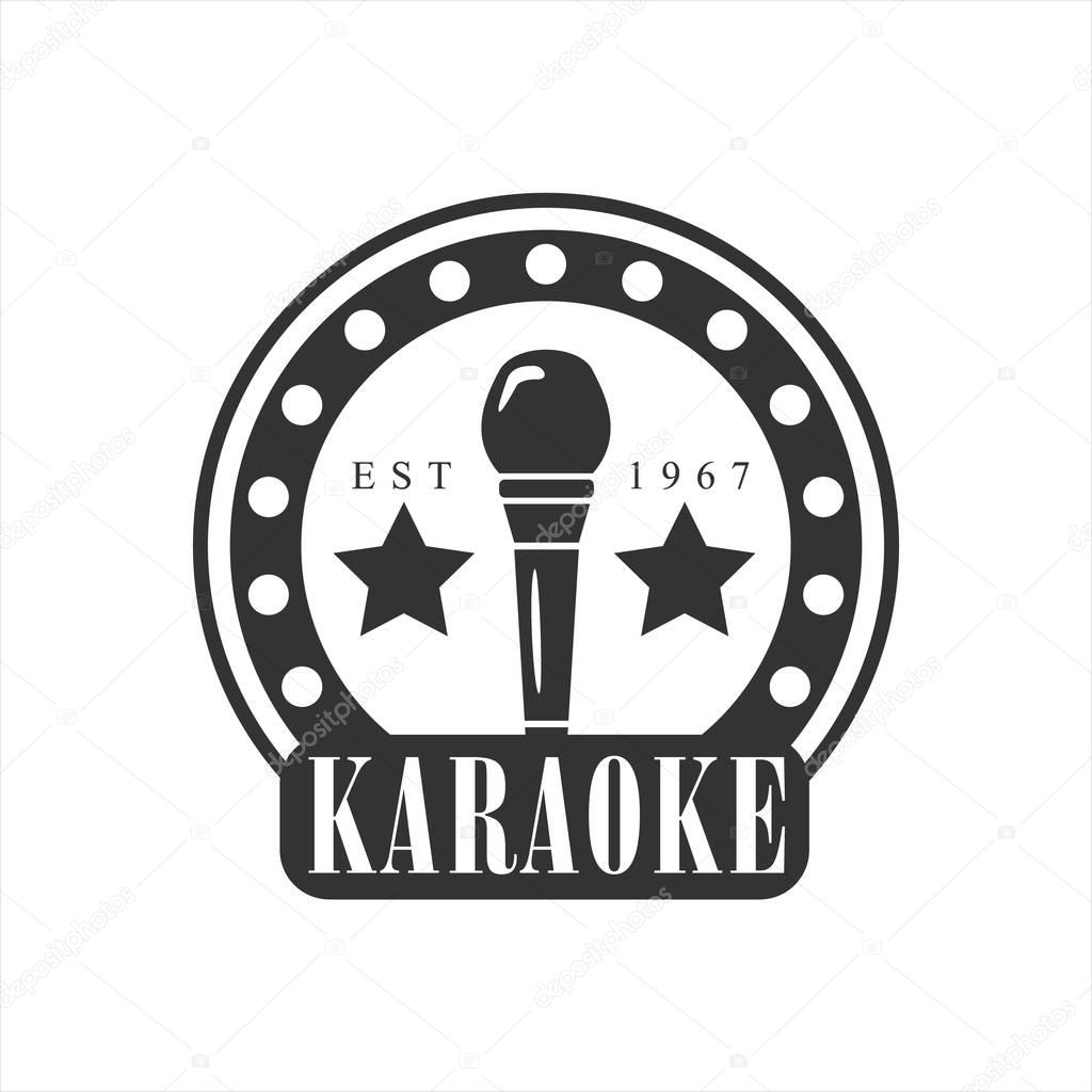 Microphone In Round Frame Karaoke Premium Quality Bar Club