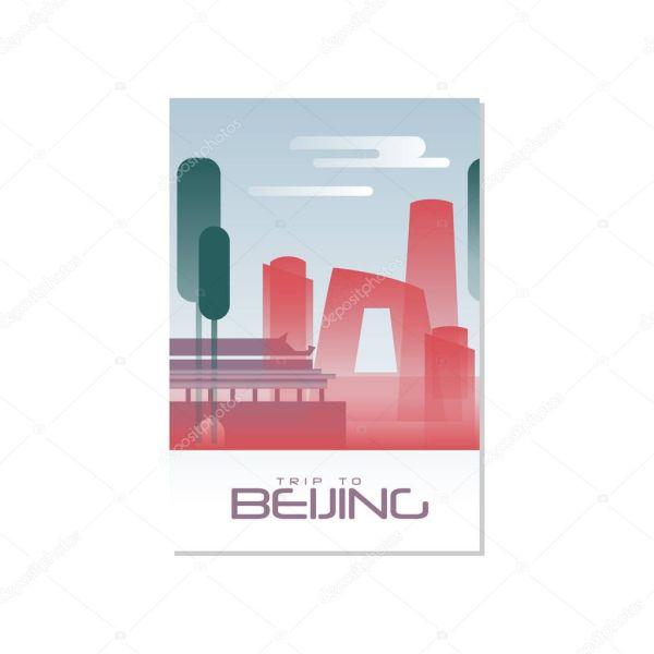 Поездка в Пекин, плакат шаблон путешествий, туристическая ...