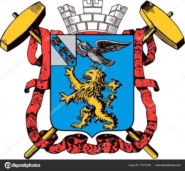 Герб Города Белгорода 1893 Году — Стоковое фото ...