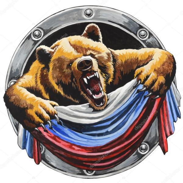 Медведь с флагом россии. Медведь с российским флагом ...
