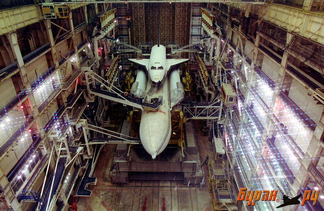 Fotografía del complejo cuando estaba operativo