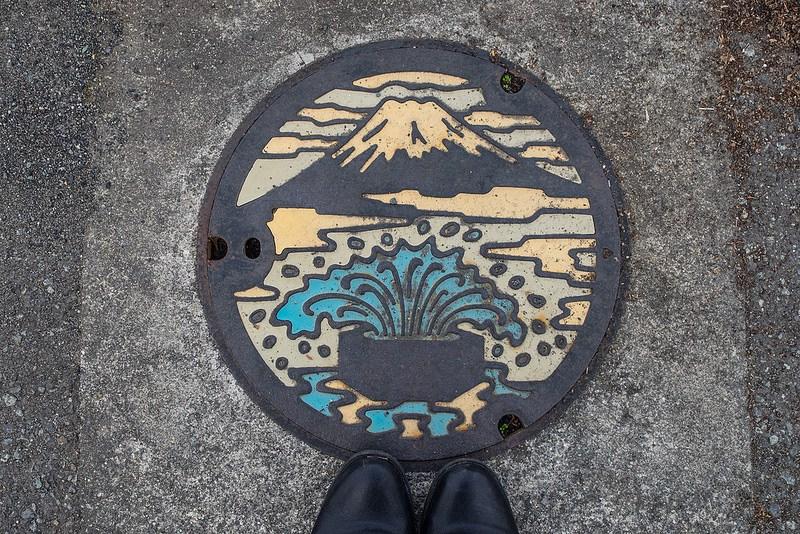 Alcantarilla de Fuji y Fujikawa