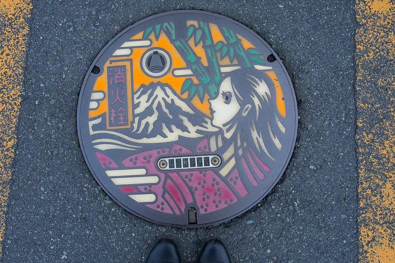 Otra alcantarilla de Fuji y Fujikawa