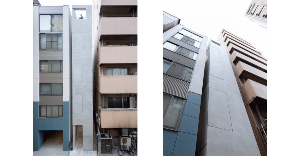 Es un edificio 'ultradelgado'