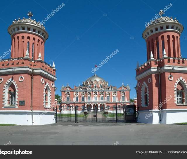 Petrovsky Travelling Palace Example Russian Neo Gothic Architecture Designed Famous Stock Photo