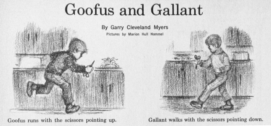 goofus-and-gallant