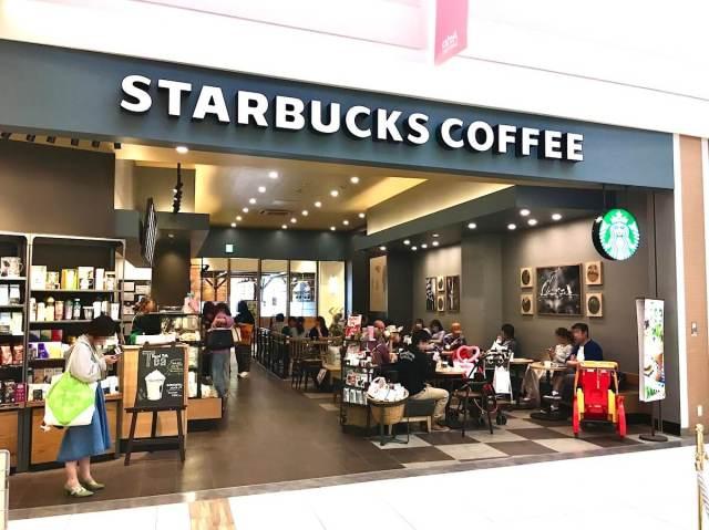 スタバ アリオ札幌店