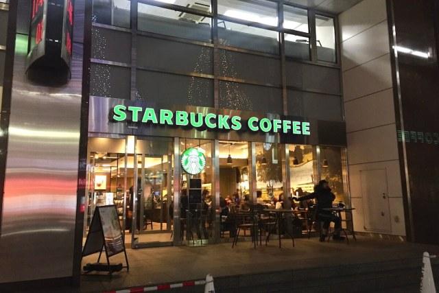 スタバ 札幌南一条店。