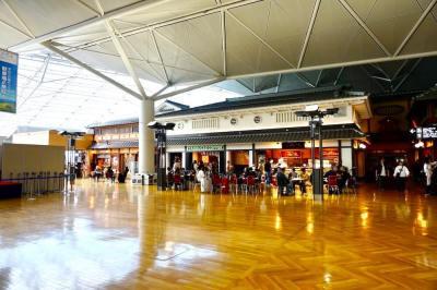 スタバ 中部国際空港セントレア 4階
