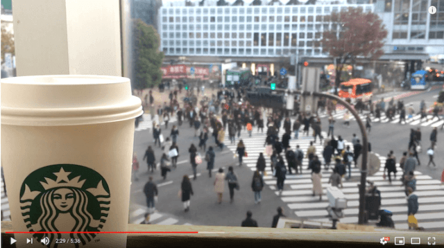 YouTube starbucks