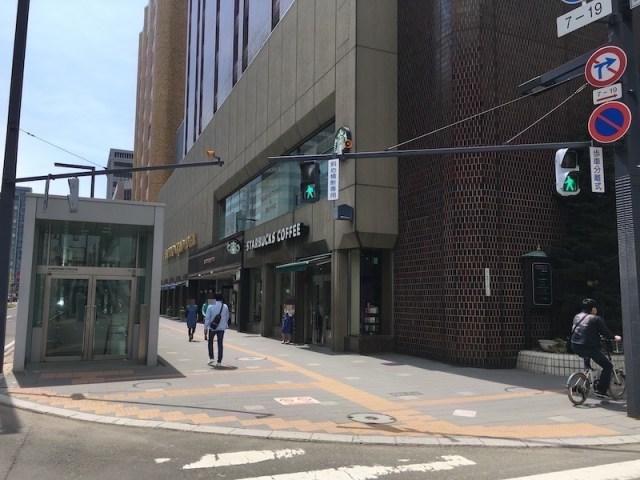 札幌地下歩行空間6番からみたスタバ
