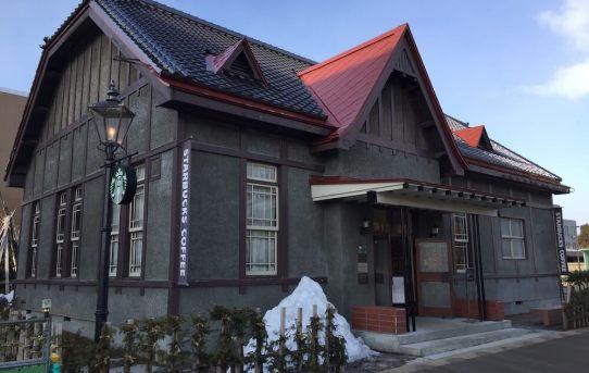 弘前公園前店 スタバは東北No.1のレトロ感