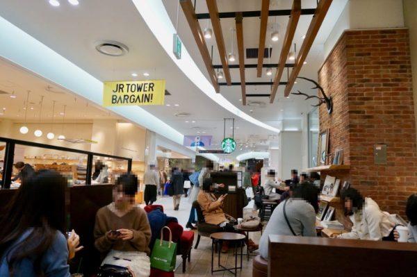 札幌駅 札幌ステラプレイスイースト 2階店 スタバ