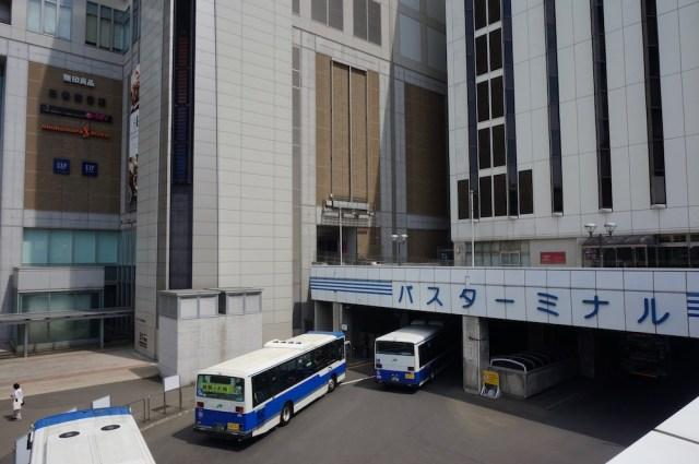 札幌バスターミナル
