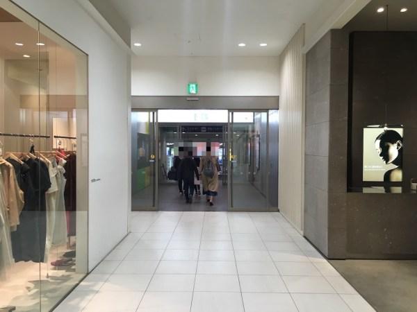 エスタ 札幌バスターミナル