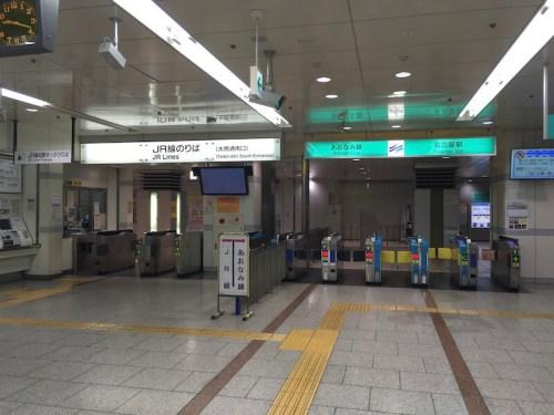 名古屋駅 JR あおなみ線 改札