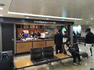JR 名古屋駅 新幹線南ラチ内店スタバ