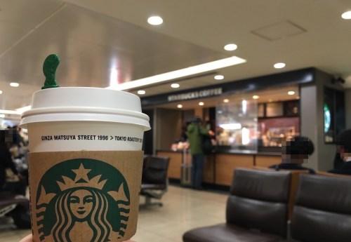 JR 名古屋駅 新幹線南ラチ内店 スタバのドリップコーヒー