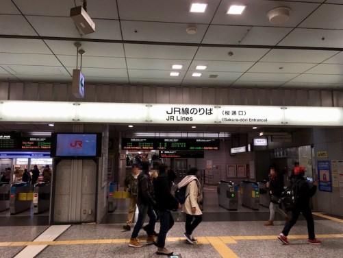 名古屋駅 JR改札 桜通口