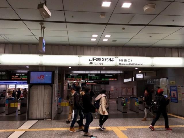 名古屋駅のJR改札の桜通口
