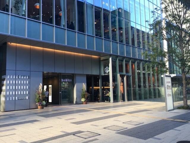 名古屋駅JPタワーの1階にあるスタバKITTE名古屋店