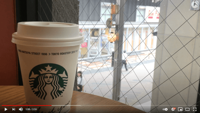 youtube BGM starbucks kyoto