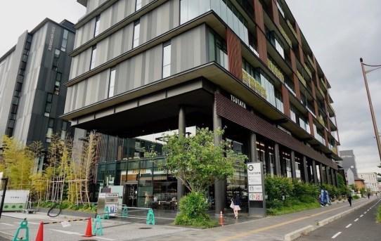 TSUTAYA 京都リサーチパークはスタバがある大型複合書店