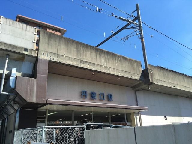 京都の丹波口駅
