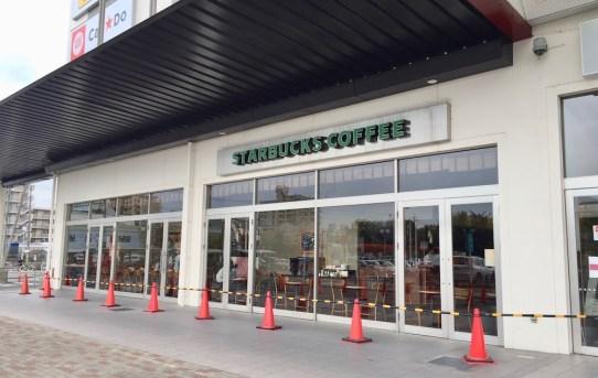 スタバ イオンモール京都五条店