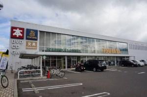 スタバ スターバックス TSUTAYA 東松本