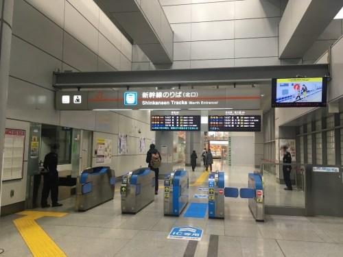品川駅 新幹線改札 北口