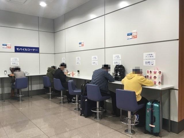 JR東海 品川駅ラチ内店 スタバ 電源席