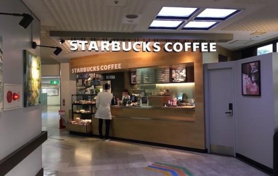 スタバ 岡山大学病院店