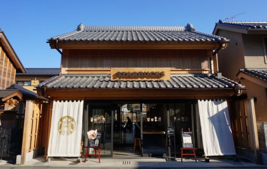 THE 和風スタバは特別店 〜 川越鐘つき通り店