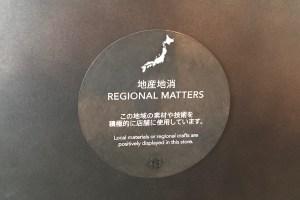 地産地消 環境配慮 スタバ 神戸メリケンパーク
