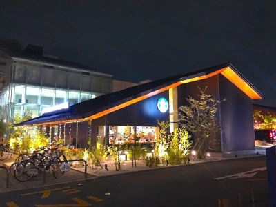 スタバ 堺フェニックス通り 利晶の杜店