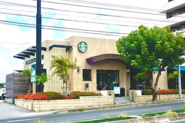 スタバ 沖縄国体道路店