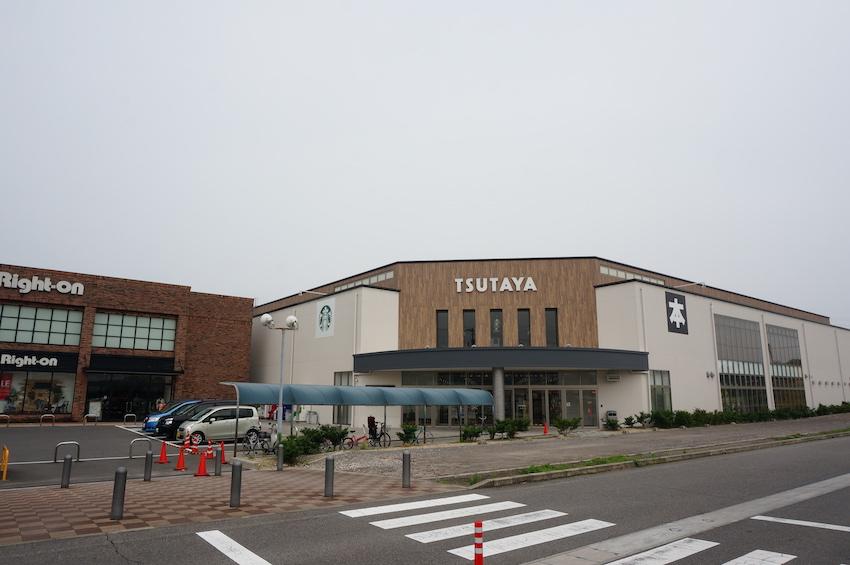 TSUTAYA 瀬戸