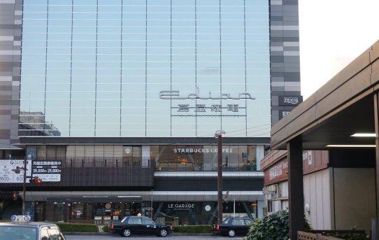 スタバ 広島 蔦屋家電店 〜広島駅そばのおしゃれバースタ♪