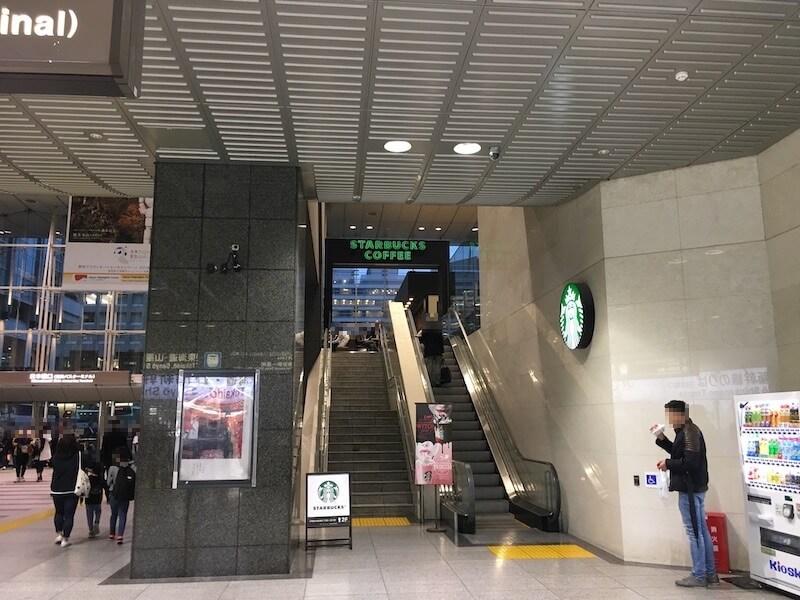 スターバックス JR東京駅日本橋口